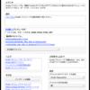 指定したファイルがKindle端末でどう見えるかエミュレートする『Kindle Previewer』
