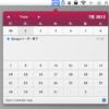 カレンダー.appのイベントをメニューバーから表示『popCalendar』