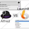 Alfred vs LaunchBar 最強ランチャーはどっち?