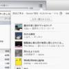 「Genius シャッフル」「Podcastステーション」などの機能が追加された iTunes 11.1.0