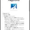 日本語編集に適したテキストエンジンを独自に開発・搭載したリッチテキストエディタ『Hagoromo』