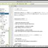 Markdownで書けるアウトラインプロセッサ『OlivineEditor』