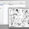 Macで漫画ファイルを管理して、スマートフォンのWebブラウザで閲覧『Fomalhaut』
