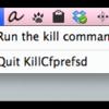 ゴミ箱にplistファイルが入ったら自動的にcfprefsdプロセスを殺す『KillCfprefsd』