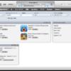 iTunes StoreのPower Search画面を表示するためのURL