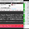 コメントビューア内蔵の軽くて高速なニコニコ視聴専用ブラウザ『BNSViewer』