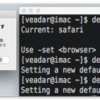 デフォルトWebブラウザを変更するターミナルコマンド『defaultbrowser』