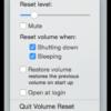 シャットダウンやスリープ時にシステム音量を定めた音量にリセットする『Volume Reset』