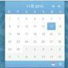 メニューバーから小さな月表示カレンダーを表示『iCultus』