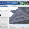 画像を滑らかに引き伸ばす『HQ Photo Enlarger』が無料セール中